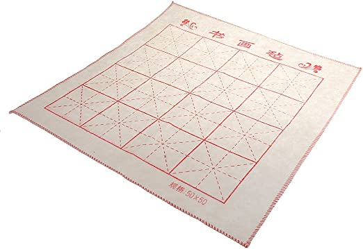MonkeyJack Durable Wool Chinese Traditional Calligraphy Grid Felt Writing Painting Practice Tools
