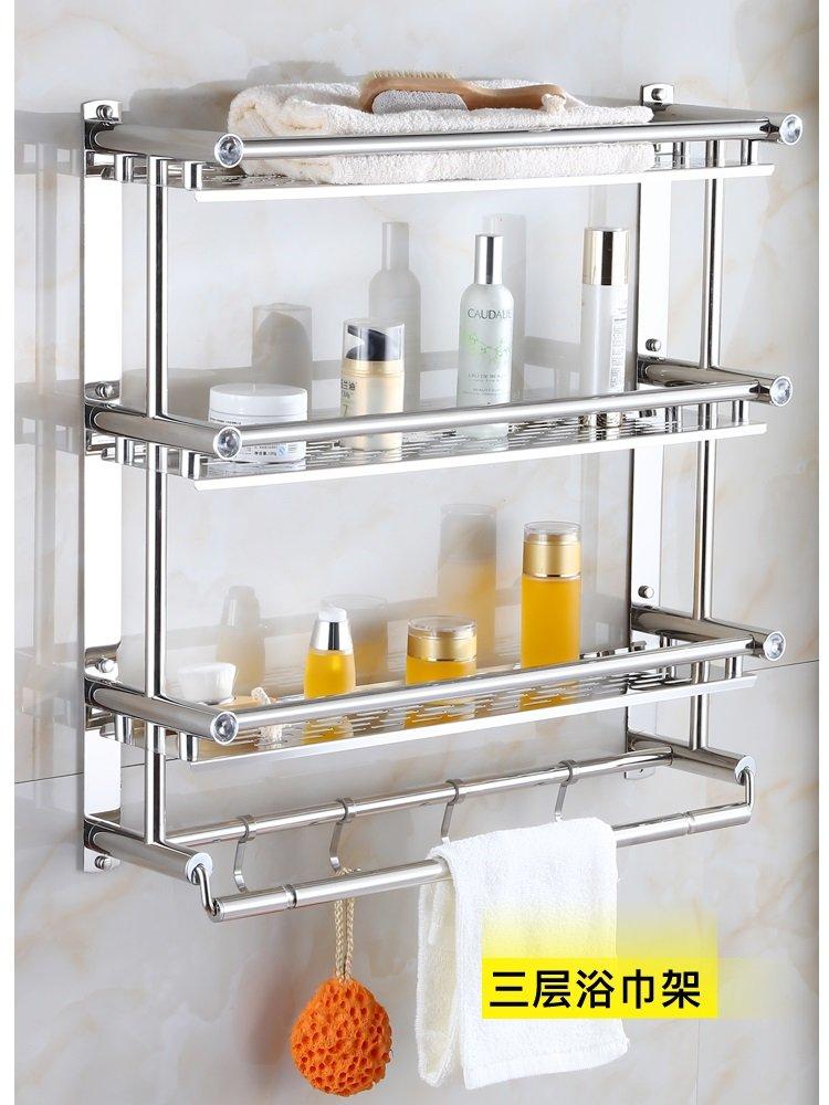 バスルームタオルラックステンレスバスルームのハードウェアバスルームアクセサリータオルラック3ダブルラックフリーパンチLO417539 (色 : 3 layers 39cm) B07DGQNNWR 3 layers 39cm 3 layers 39cm
