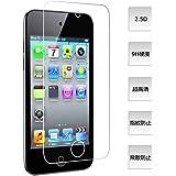 Jepop iPod Touch 4 用強化ガラスフィルム 0.3mm 超薄型 2.5D 表面硬度9Hラウンド処理 飛散防止処理 指紋防止 気泡防止 高透過率 強化ガラス 液晶保護フィルム (ipod touch4, 強化ガラスフィルム)