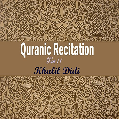 quranic-recitation-part-11-pt7