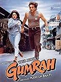 Gumrah - Comedy DVD, Funny Videos