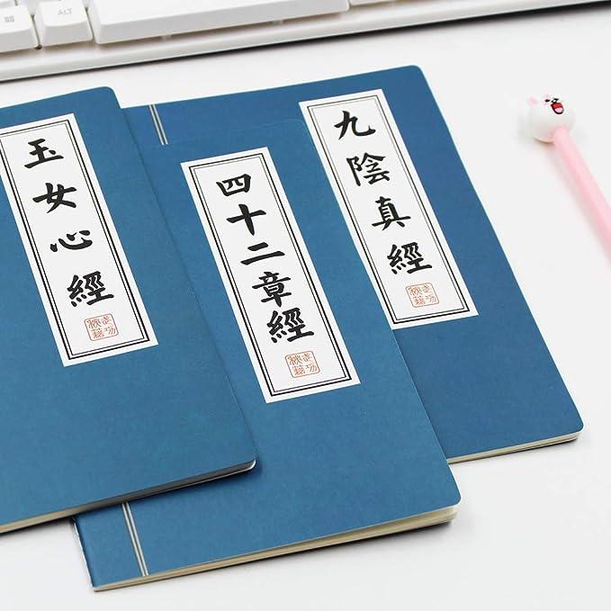 Copertina per Arti Marziali Cinesi Stile Casuale MAXGOODS 4 Pezzi Taccuino Di Carta Quaderni A5 Articoli Di Cancelleria Vintage Quaderno Di Kungfu Quaderno Personale Quaderno