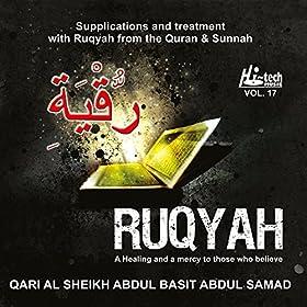 Amazon.com: Ruqyah - Tilawat-e-Quran: Qari Sheikh Abdul ...