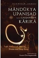Mandukya Upanishad with Gaudapada's Karika: 1 Kindle Edition