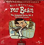MR. BEAN CARTOON VCD BY UNIVERSAL *** IMPORTED FROM HONG KONG ***