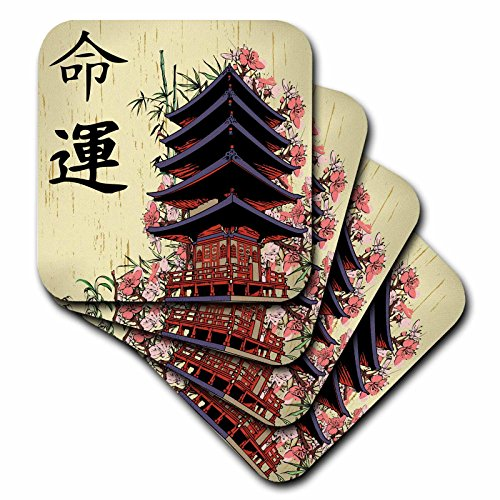 - 3dRose CST_116193_3 Beautiful Japanese Pagoda with Pink Sakura, Bamboo Destiny Luck Kanji Symbols-Ceramic Tile Coasters, Set of 4