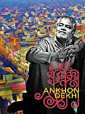 Ankhon Dekhi (English Subtitled)