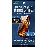 日本国内版対応 ASUS ZenFone Max (M2) (ZB633KL) フィルム 指紋防止 薄型 高光沢 超極薄 約0.04mm 貼りやすさ抜群