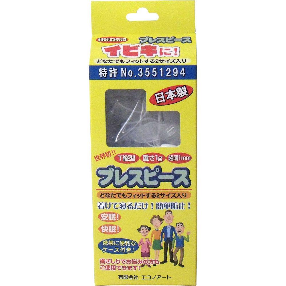 ブレスピース イビキ用 ×6個セット   B007M85FA8