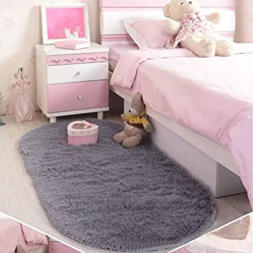 40 X 60 Cm Schlafzimmer Boden Teppiche Matte Woopower Cute Oval
