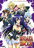 Medaka Box Complete Collection [DVD] [2012] [Region 1] [US Import] [NTSC]