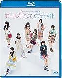 シアターシュリンプ第2回公演「ガールズビジネスサテライト」 [Blu-ray]