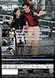 Japanese Movie - Hayauchi Inu [Japan DVD] DABA-91038