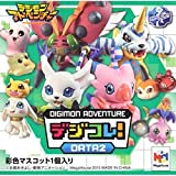 Digimon Adventure DATA 2 Miniature Random Single Random Figure Aprox 2