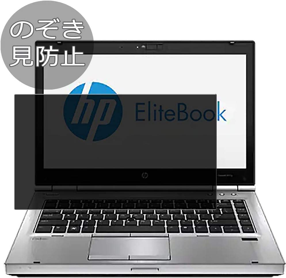 "Synvy Privacy Screen Protector Film for HP EliteBook 8570p 15.6"" Anti Spy Protective Protectors [Not Tempered Glass]"