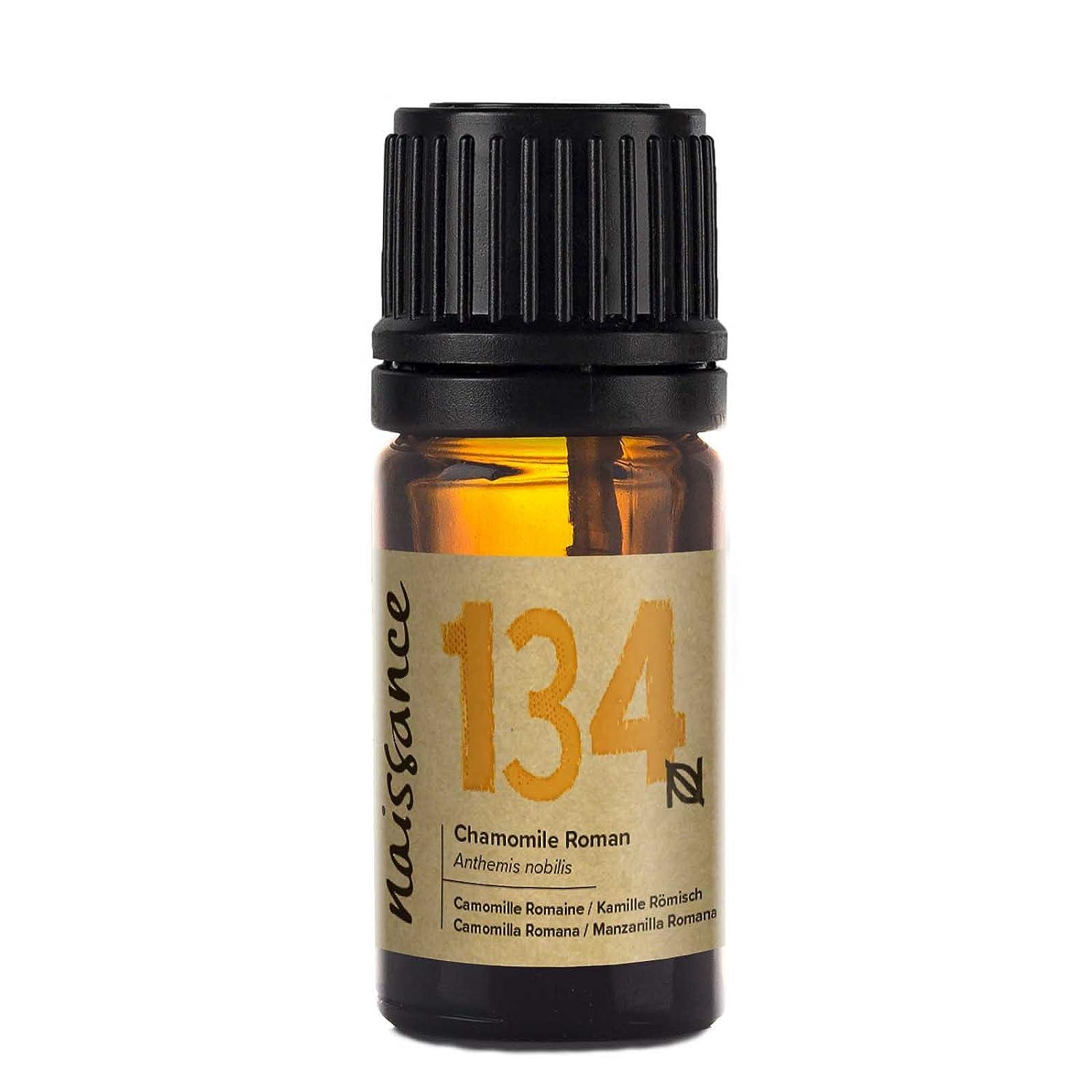 Naissance Aceite Esencial de Manzanilla Romana 5ml - 100% puro, vegano y no OGM