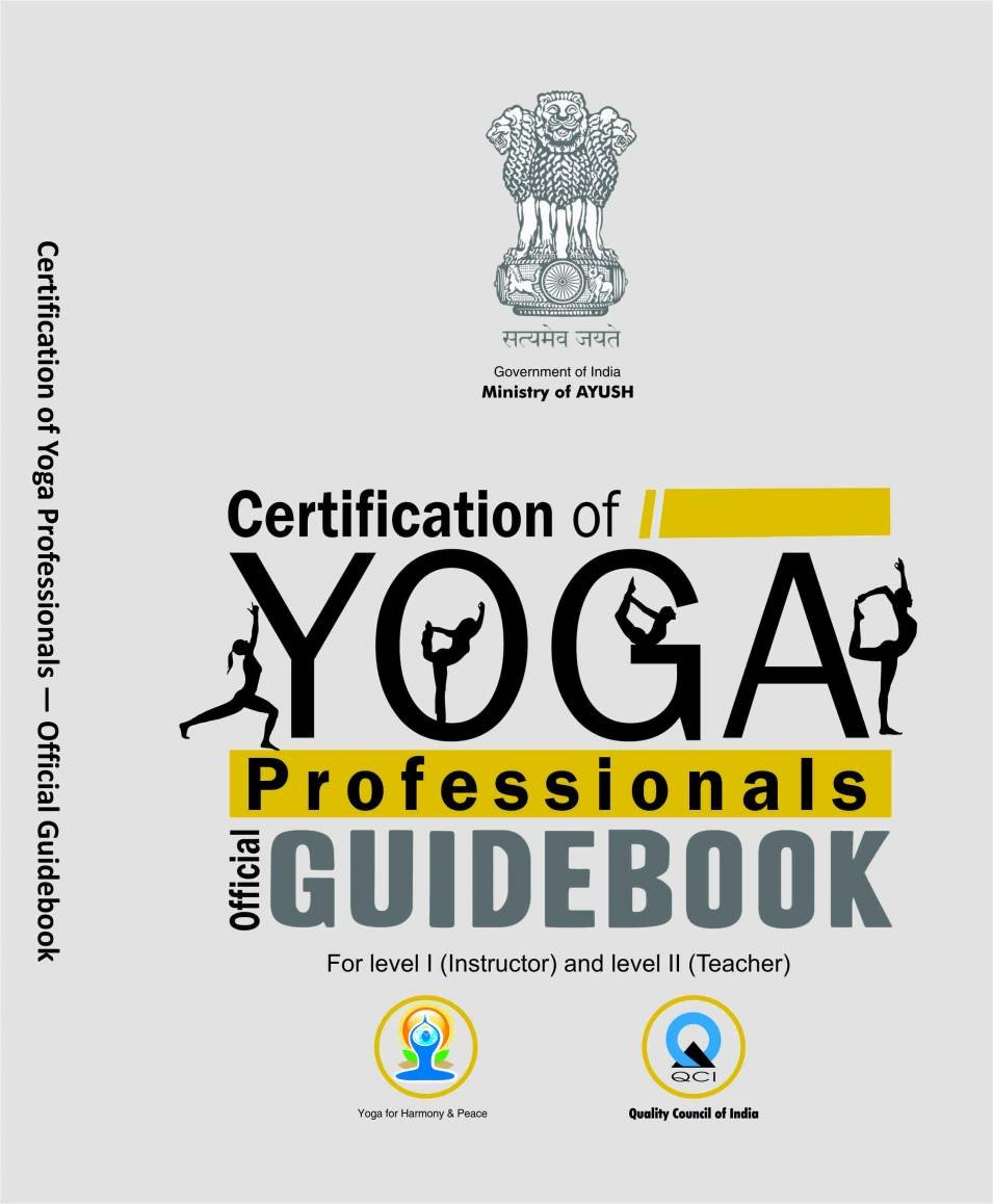 Buy Certificate Of Yoga Professionals Official Guidebook 1 Book