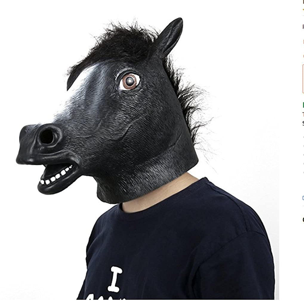 Sirwolf Wolf Halloween Costume Party Latex Animal Horse Head Mask