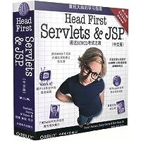 Head First Servlets and JSP(第2版)