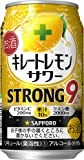 サッポロ キレートレモンサワーストロング [ チューハイ 350ml×24本 ]