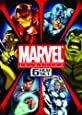 Marvel Animation 6-Film Set [DVD]