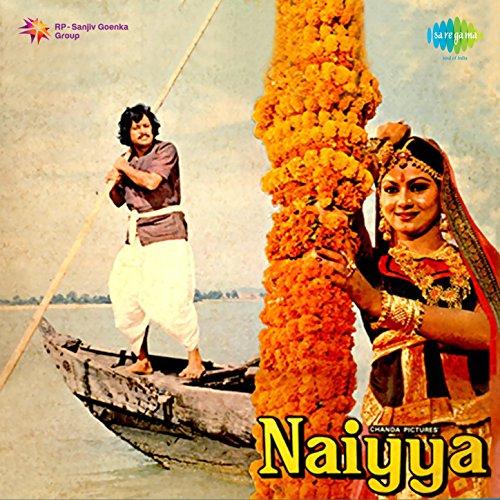 Naiyya Original Motion Pictur