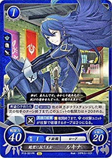 Fire Emblem 0 Cipher The Holy King who gained the power of
