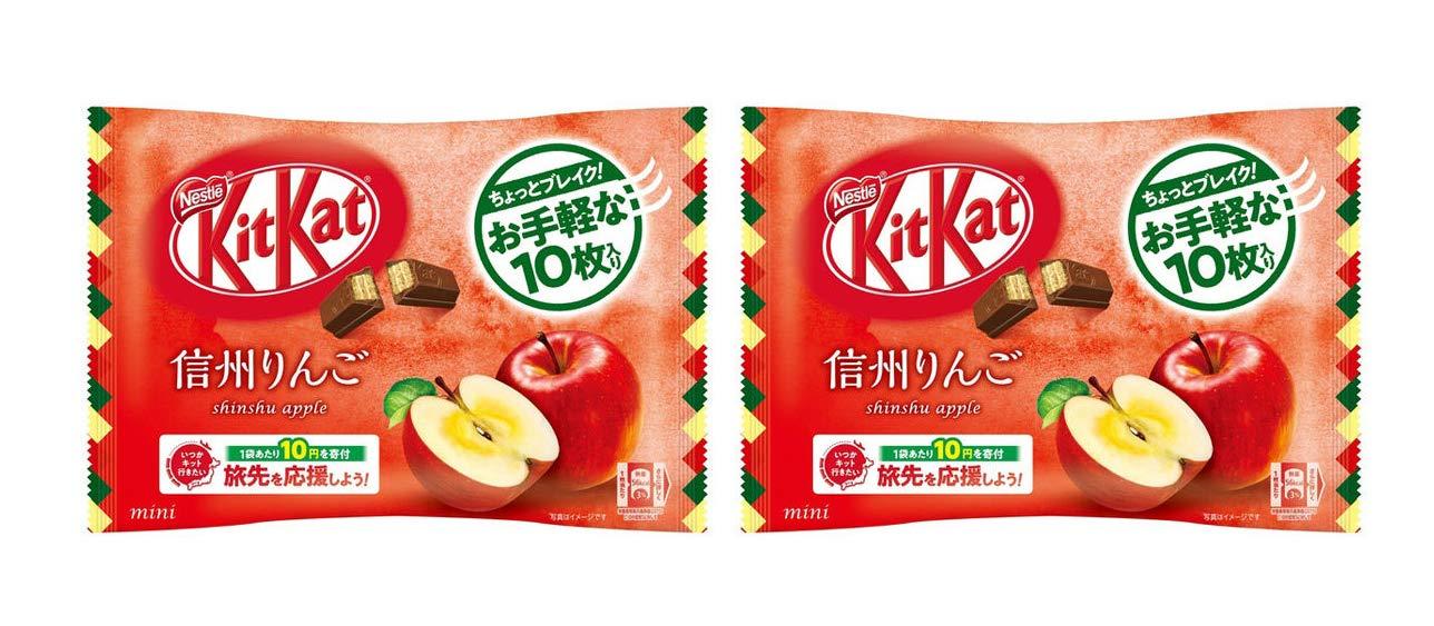 Japanese Kit Kat - Shinshu Apple Chocolate Box (10 Mini Bar) 2 packs 20 bars in total