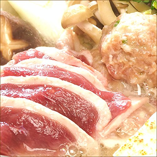 鴨肉合鴨北海道滝川産鴨鍋セット(2~3人前)お歳暮ギフト