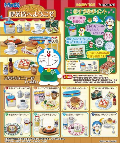 Doraemon to the Cafe Entrance BOX 8 Pcs Welcome (Candy Toy Gum)