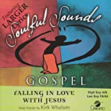 Falling In Love With Jesus [Accompaniment/Performance Track]