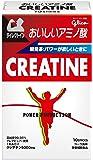 グリコ パワープロダクション おいしいアミノ酸 クレアチンスティックパウダー 瞬発系アミノ酸 コーラ風味 1本(5.2g) 10本