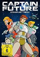 Captain Future - Komplettbox