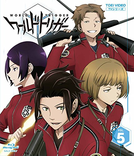 Animation - World Trigger Vol.5 [Japan BD] BSTD-9505