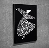 LaModaHome Decorative Canvas Wall Art (12'' x 16'') Wooden Thick Frame Painting Calligraphy Arabic Muslim Motive Design Dervish