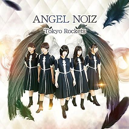 ANGEL NOIZ