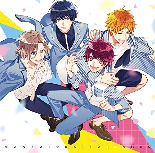 A3ders! / MANKAI☆開花宣言 ~ゲーム「A3!」主題歌