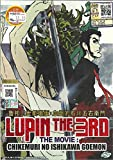 LUPIN THE 3RD THE MOVIE : CHIKEMURI NO ISHIKAWA GOEMON - COMPLETE ANIME MOVIE DVD BOX SET