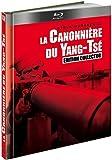 La Canonnière du Yang-Tsé [Édition Digibook Collector + Livret]