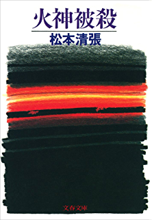 Amazon.co.jp: 事故別冊黒い画...