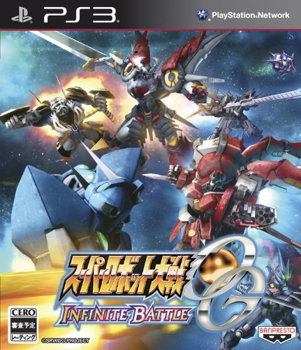 Super Robot Taisen OG Infinite Battle [PlayStation 3] [Japan Import] (Infinite Og Robot Super Taisen)