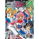 Steel Angel Kurumi (6) (Kadokawa Comics Ace) (2001) ISBN: 4047134015 [Japanese Import]