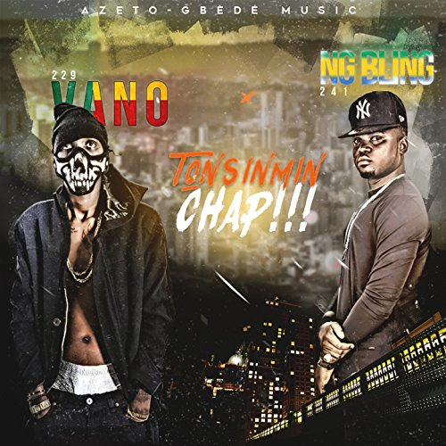 vano baby ft ng bling mp3