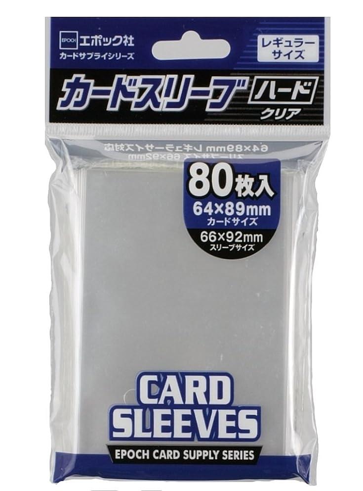悪魔パドル貫通する9ポケットシート (12枚入)
