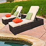 Do4U 3 Pieces Outdoor Chaise Lounge - Easy to Assemble Chaise Longue - Thick & Comfy Cushion Wicker Lounge Chairs Include 1 Table and 2 Chaise Lounge- Mix Rattan with Light Brown Cushion (7333-MIX)
