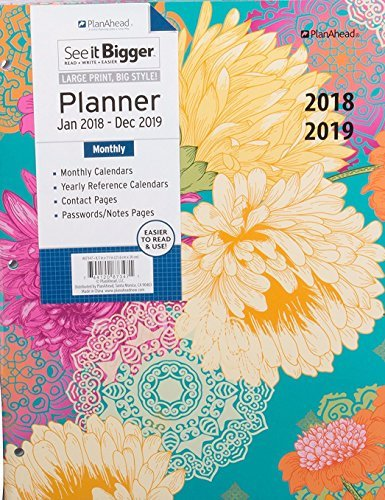 PlanAhead Home/Office 2-Year Monthly Planner, January 2018 - December 2019, 8.5 x 11 Inches, Flowers by PlanAhead (Image #1)'