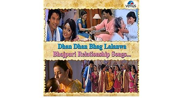 jaan tere naam bhojpuri movie free download