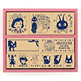 Stamp Kiki's Delivery Service wooden reward stamp SDH-079