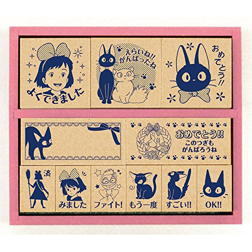 Stamp Kikis Delivery Service wooden reward stamp SDH-079