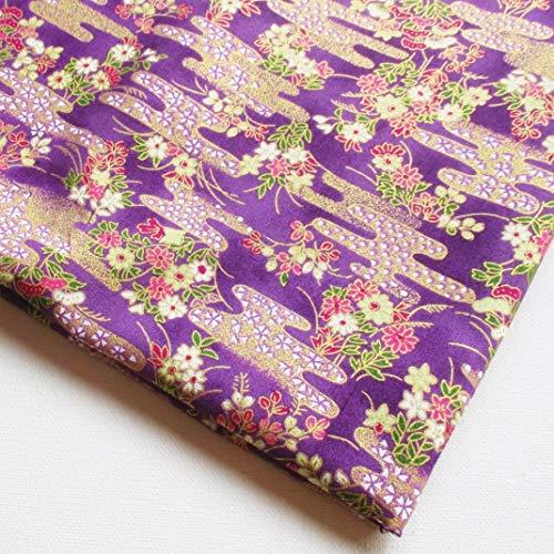 (Japanese Kimono Fabric Sakura and Daisy on Purple Violet Gold 36 by 36-Inch Wide (1 Yard) (KM083))